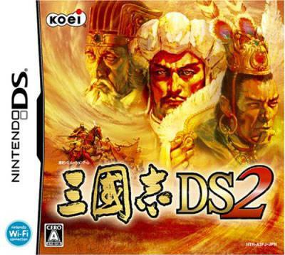 San Goku Shi DS 2